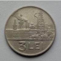 Румыния 3 лея. 1966