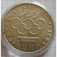 200 злотых 1976