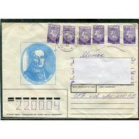 1995 Конверт пп. Ян Барщевский  02