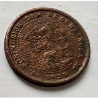 Нидерланды 1/2 цента, 1938  1-1-34