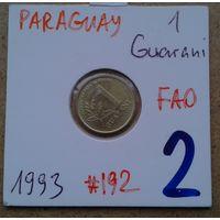 Парагвай 1 гуарани ФАО