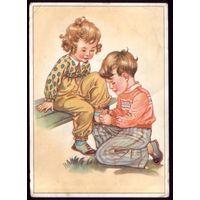 Германия Девочка и мальчик