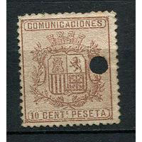 Испания (Республика I) - 1874 - Герб 10С - [Mi.145] - 1 марка. Гашеная пробоем.  (Лот 93o)