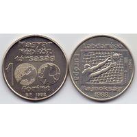 Венгрия, 100 форинтов 1988 года. Чемпионат Европы по футболу 1988 года.