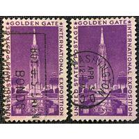ЦІКАВІЦЬ АБМЕН! 1939 GOLDEN GATE (3)