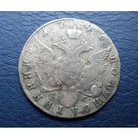 Полуполтинник 1796 СПБ IС