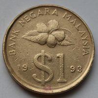 Малайзия, 1 ринггит 1993 г.