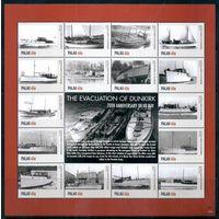 Корабли Второй Мировой войны Палау 2015 год 2 малых листа (М)