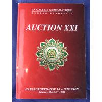 Аукционный каталог по медалям знакам наградам мира с ценниками