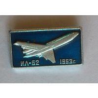 Ил-62 (Авиация, самолеты, аэрофлот)