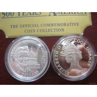 Набор монет 500 лет открытия Америки (острова Кука). Серебро;  Обмен возможен