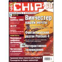 Chip #3-2002 + CD