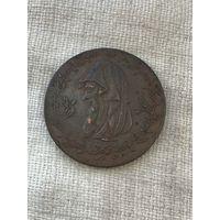 Великобритания Северный Уэльс 1/2 пенни 1793 г. Токен