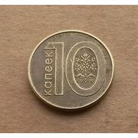 Беларусь, 10 копеек 2009 г., дефект цифры 1 в номинале