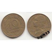 10 сантимов 1963 г. Франция.
