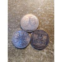 Три серебряные монеты