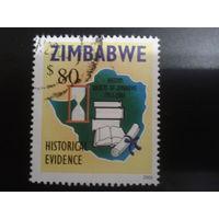 Зимбабве 2003 книги на фоне карты страны Mi-2,0 евро гаш.