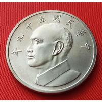 25-01 Тайвань, 5 долларов 1970 г. Единственное предложение монеты данного года на АУ