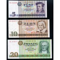 ГДР. Полный комплект, 7 банкнот 5-500 Марок 1971-1985 года. P27-P33, UNC