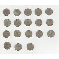 Погодовка монет 15 копеек СССР (1961,1962, 1977-1991Л и М) Лот 3721