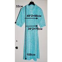 Платье голубое с коротким рукавом, р.48-50
