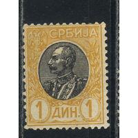 Сербия Кор 1905 Петр I Стандарт 12х11,5 #92х*
