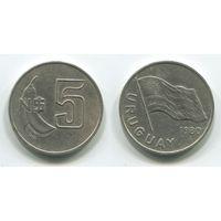 Уругвай. 5 новых песо (1980)