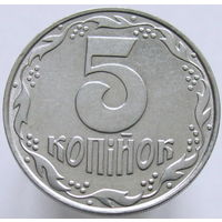 Украина 5 копеек 1992