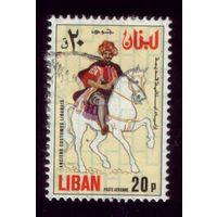 1 марка 1973 год Ливан 1173 3
