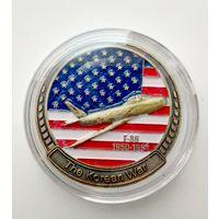 Монетовидный жетон 38 паралель Северная&Южная Корея