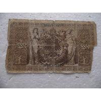 1000 марок 1910 года.