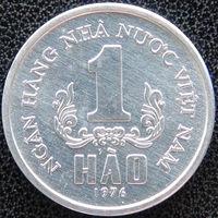 YS: Вьетнам, 1 хао 1976, КМ# 11, UNC (2)