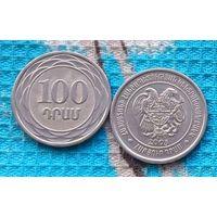 Армения 100 драм