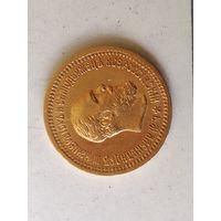 5 рублей 1889 аг