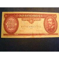 Венгрия, 100 форинтов 1993 года