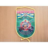 Вымпел 1074 КП  СЗОТК ВВС и ВОЙСК ПВО ВС РБ