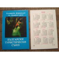 Карманный календарик . Туризм.1986 год