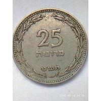 25 прут Израиль 1949 г. РАЗНОВИД-БЕЗ ЖЕМЧУЖИНЫ,БОЛЕЕ РЕДКАЯ. СОХРАН. Без мц. Распродажа.