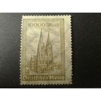 Германия Рейх 1923