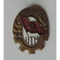 """Значок """"UTM"""" Выставка тех мастер. Латунь."""