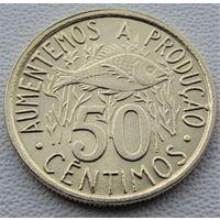 Сан-Томе и Принсипи. 50 сентимо 1977 год KM#25  F.A.O