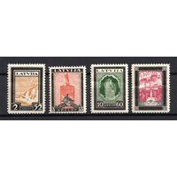 Латвия\24о\1933 авиация  Latvia Airmail (серия, CV 65евр, MNH/MH)
