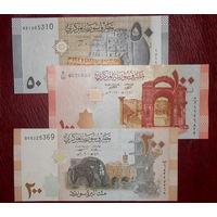 Сирия - набор 3 шт. - 50, 100 и 200 фунтов - 2009-2019 - UNC