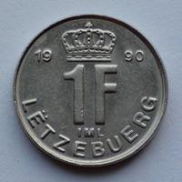 Люксембург 1 франк. 1990