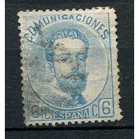 Испания (Королевство) - 1872 - Король Амадей I 6С - [Mi.112] - 1 марка. Гашеная.  (Лот 100o)