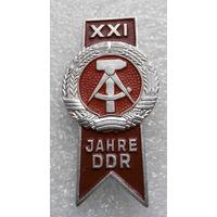 Значок. 21-я годовщина образования ГДР #0116