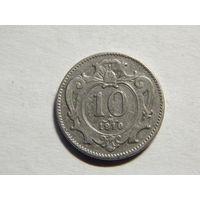 Австро-Венгрия 10 геллеров 1910г