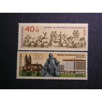 ГДР, Магдебург (4)