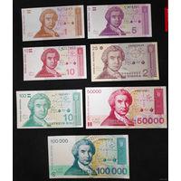РАСПРОДАЖА С 1 РУБЛЯ!!! Комплект банкнот Хорватии 1, 5, 10, 25, 100, 50000 и 100000 динаров UNC