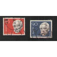 Норвегия гашеная полная серия нобелевские лауреаты 1961 Нансен полярный исследователь